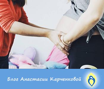 доула, поддержка в родах, сопровождение беременных, сопровождение в родах