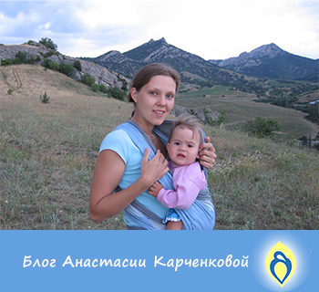 слингомама, сайт Анастасии Карченковой, слинг шарф, дидимос