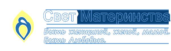 Анастасия Карченкова, перинатальный психолог, консультант по грудному вскармливанию, доула