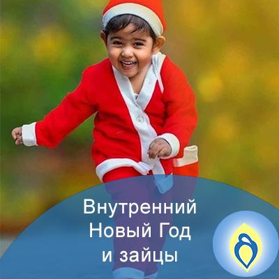 новый год, дед мороз, малыш бежит, ребенок радуется, подарки, праздник, ребенок в костюме деда мороза