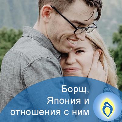 отношения, парень и девушка, отношения с парнем, любовь в семье