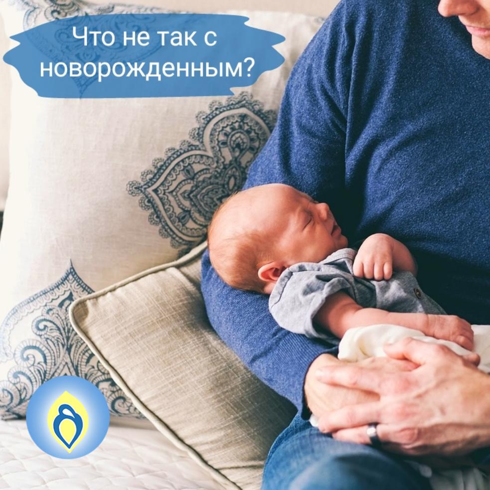 новорожденный, гв, детский сон, уход за новорожденным